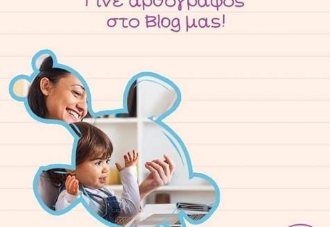 Σας αρέσει να γράφετε και θέλετε να μοιραστείτε τις εμπειρίες και τις ιστορίες σας με την υπόλοιπη χελωνό-ομάδα; 🐢  Στα #Χελωνάκια σας δίνουμε βήμα μέσα από τη νέα στήλη του blog μας με τίτλο «Οι γονείς blogάρουν», να μιλήσετε για όλα όσα σας απασχολούν σε σχέση με το παιδί σας. ✏ Επισκεφθειτε το blog μας και στείλτε μας το άρθρο σας! #xelonakia #xelonakiablog #οιγονείςblogάρουν #γονείς #μαμά #παιδί