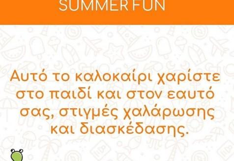 Με τα χελωνο-παιχνίδια το καλοκαίρι γίνεται πιο ευχάριστο! Βρείτε online τα αγαπημένα σας! #xelonakia #eshop