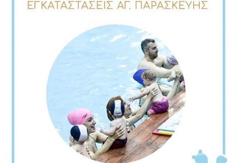 #Xelonakia #babyswimming