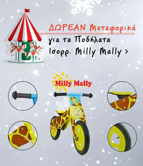 Christmas gifts Milly Mally