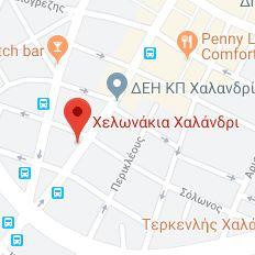 χάρτης Χαλάνδρι
