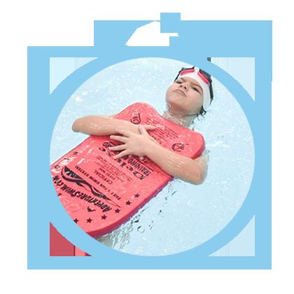 κολύμβηση για παιδιά